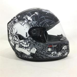 RS250 Full face helmet new