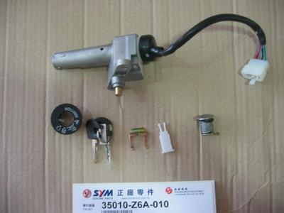 Sym Jet 4 125 / 50 lock set new