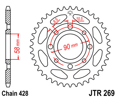 Rear Sprocket 269 51 tooth new