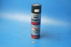 Carburettor cleaner spay 500ml Comma