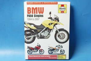 BMW F650 Singles Haynes workshop manual