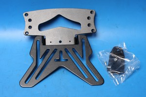 Universal Number plate mount bracket