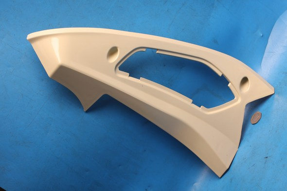Inner leg shield panel in Ivory New L/H BT125T Monza