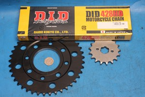 Chain and sprocket kit DID Keeway Superlight125 Heavy duty