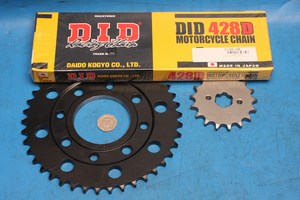 Chain and sprocket kit DID Keeway Superlight125