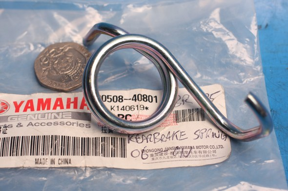 Rear brake pedal return spring new Yamaha YBR125