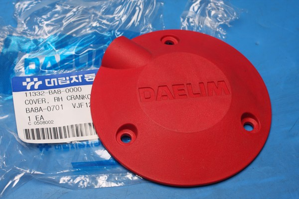 Cover right hand crankcase Daelim VJ125F 11332ABA80000