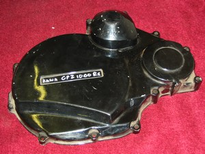 Engine cover right hand side